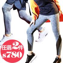 【AIRWALK】冬季暖身動起來 任兩件$780