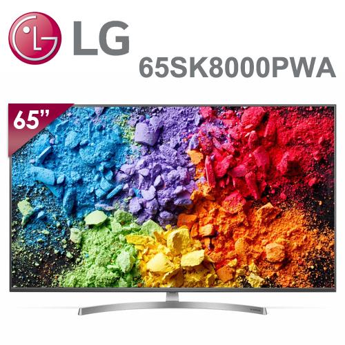 促銷【LG樂金】65型 SUPER UHD 一奈米 4K 電視 65SK8000PWA(含基本安裝)