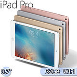 Apple iPad Pro 9.7 Wi-Fi + Cellular 32GB 平板電腦  台灣公司貨【贈 Apple pencile】