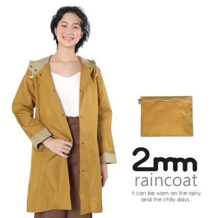 【2mm】袖口反折款。時尚雨衣/風衣