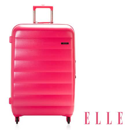 ELLE 法式輕量20吋 霧面純PC橫條行李箱