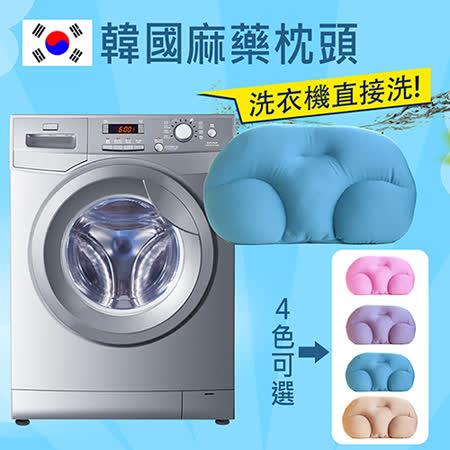 3D人體工學 韓國神魂麻藥枕頭(2入)
