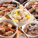 艾其肯養生雞湯 11款個人暖心獨享包 任選15包