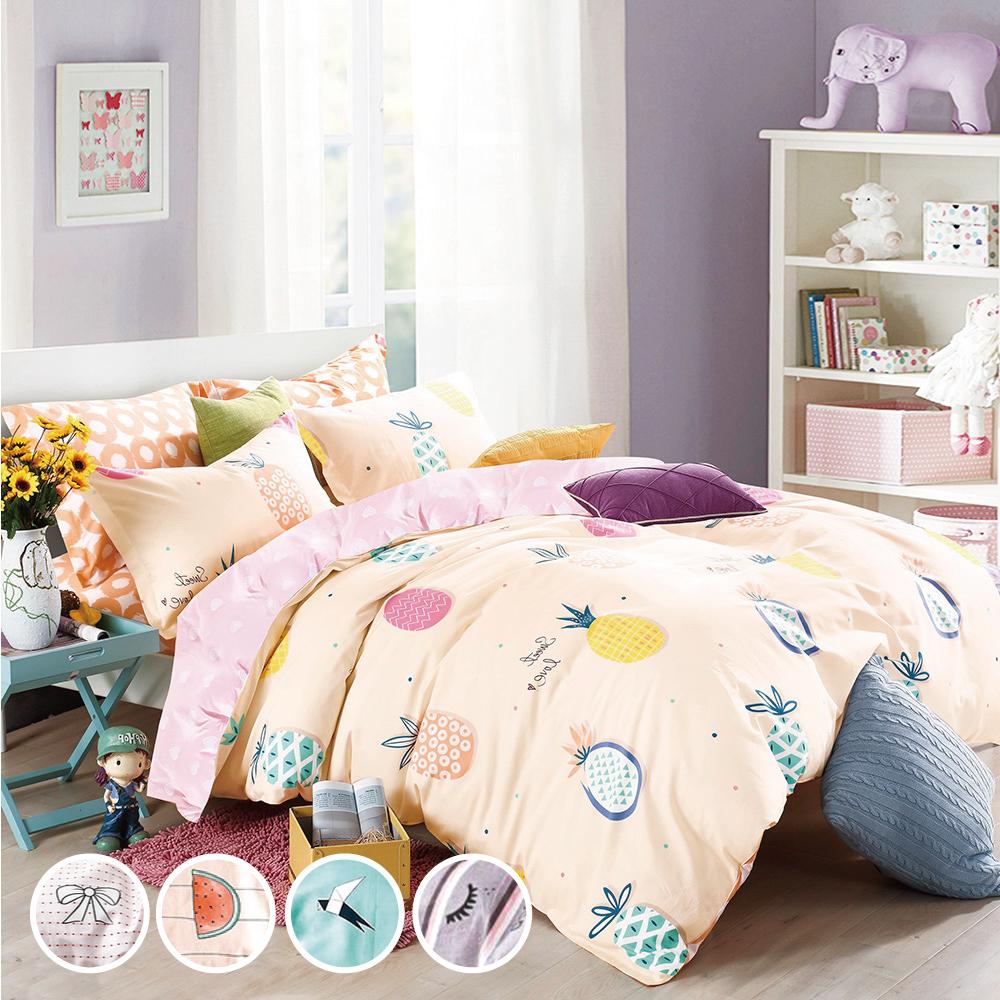 【ARTIS】精梳純棉-雙人/雙人加大 床包+雙人薄被套組(合版EB/EC)