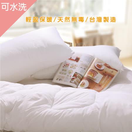 ARTIS-台灣製 可水洗保暖透氣冬被