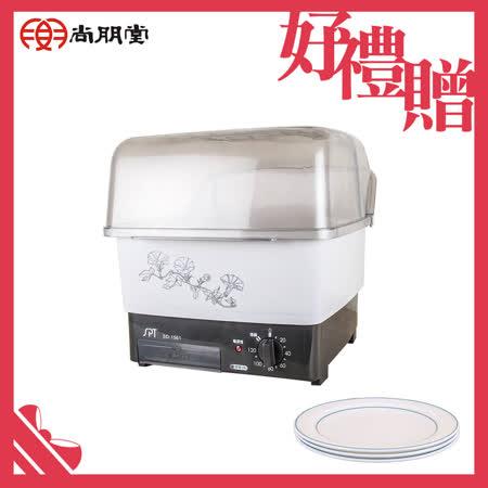尚朋堂  直熱式烘碗機
