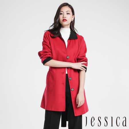 JESSICA 翻領跳色排釦設計大衣