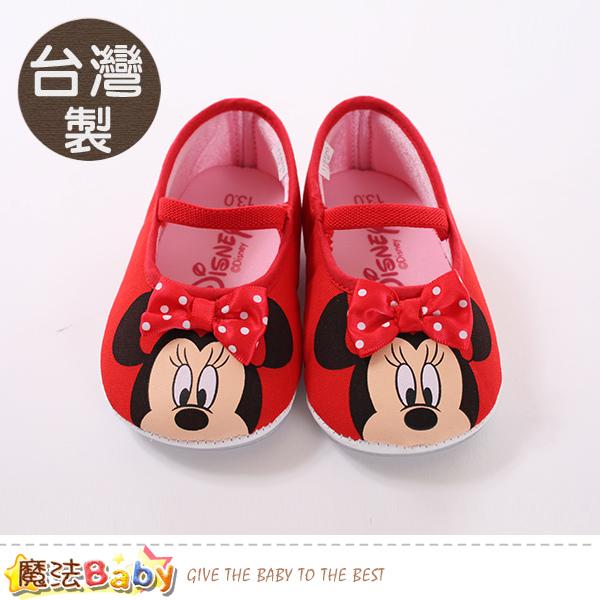 魔法Baby  女寶寶鞋 台灣製迪士尼米妮正版強止滑娃娃鞋 sk0536