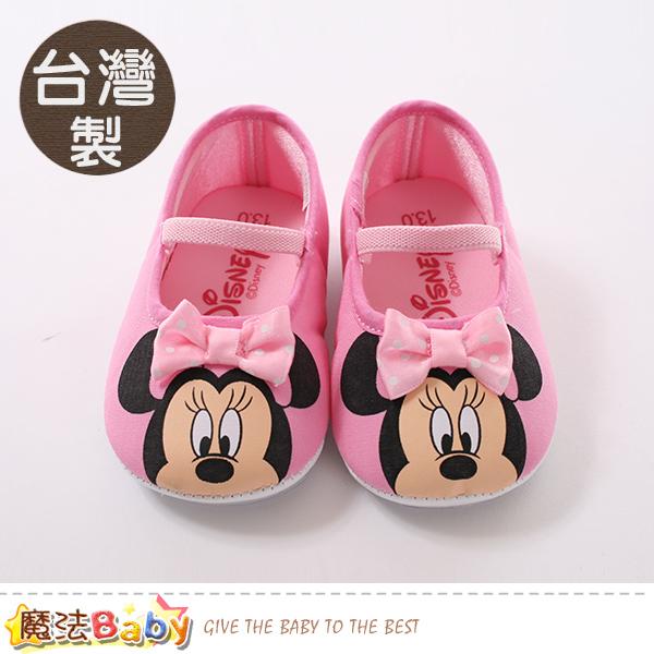魔法Baby  女寶寶鞋 台灣製迪士尼米妮正版強止滑娃娃鞋 sk0537