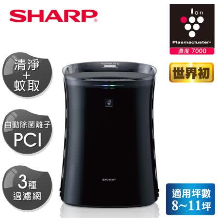 SHARP 夏普 蚊取空氣清淨機