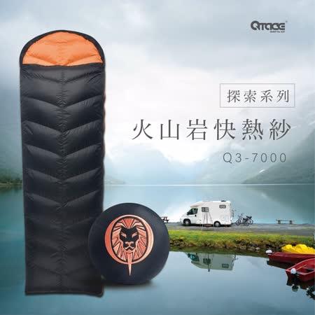 QTACE背包客口碑推薦 台灣製羽絨睡袋