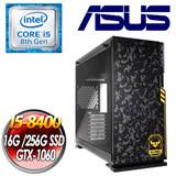 華碩H370平台【東風崛起】Intel I5-8400 六核 16G/256G SSD/GTX-1060/含WIN10 高效能電腦