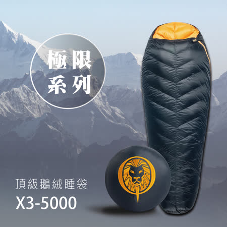 QTACE台灣製 羽絨睡袋 500g
