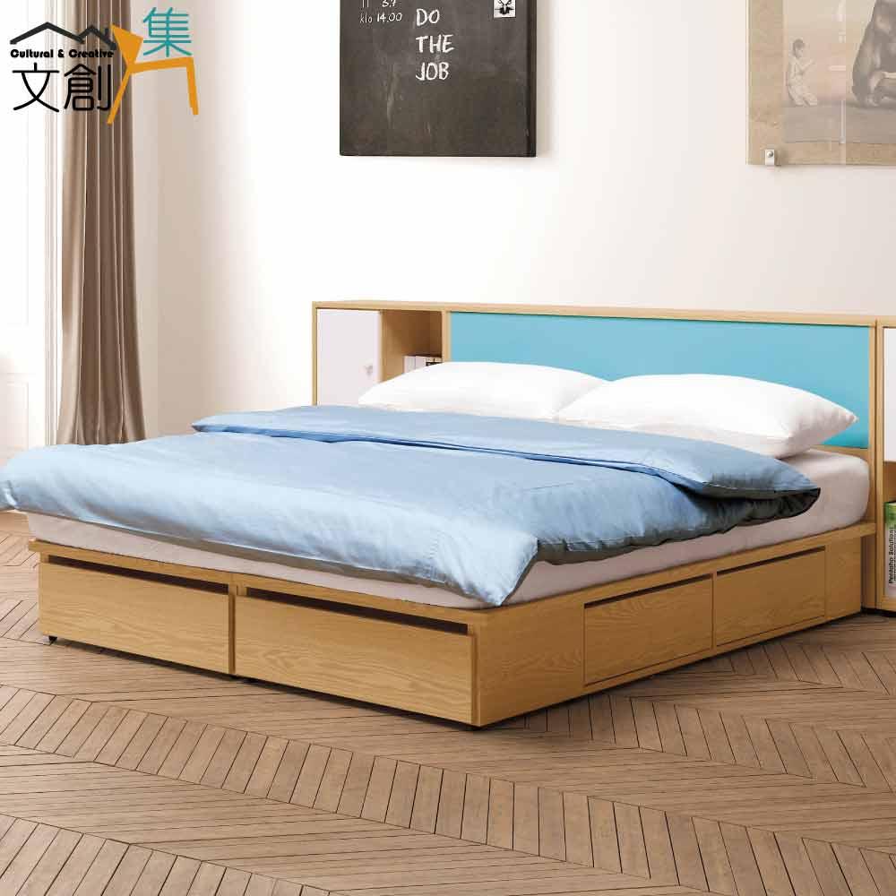 【文創集】波蒂莉 時尚5尺雙人抽屜床台組合(床頭箱+六抽屜床底+不含床墊)