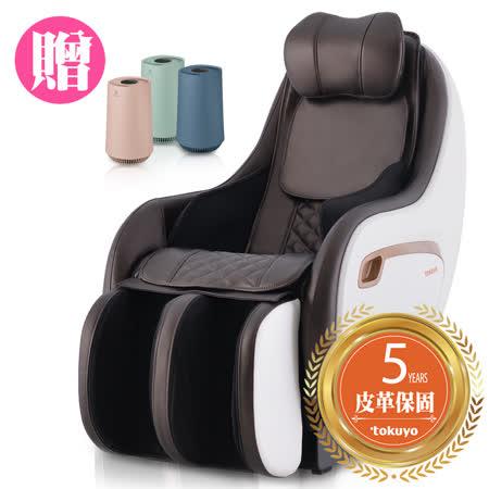 tokuyo Mini 玩美椅 按摩椅