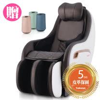 tokuyo Mini玩美椅 按摩椅