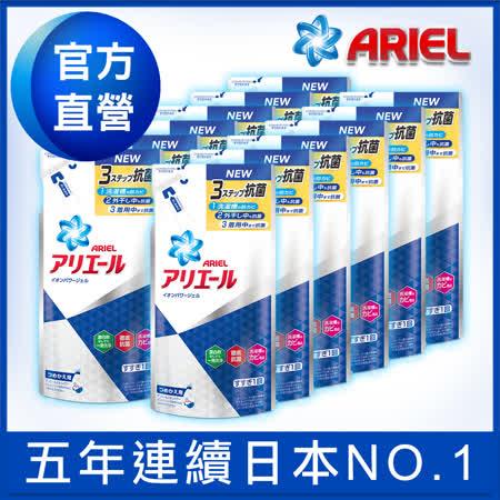 Ariel濃縮洗衣精補充包12包
