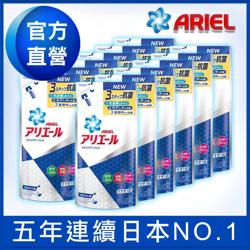 【日本P&G】全新Ariel 超濃縮洗衣精補充包 (720gx12包)
