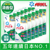 【日本P&G】全新Ariel 超濃縮洗衣精補充包 室內晾衣清香型 (720gx12包)