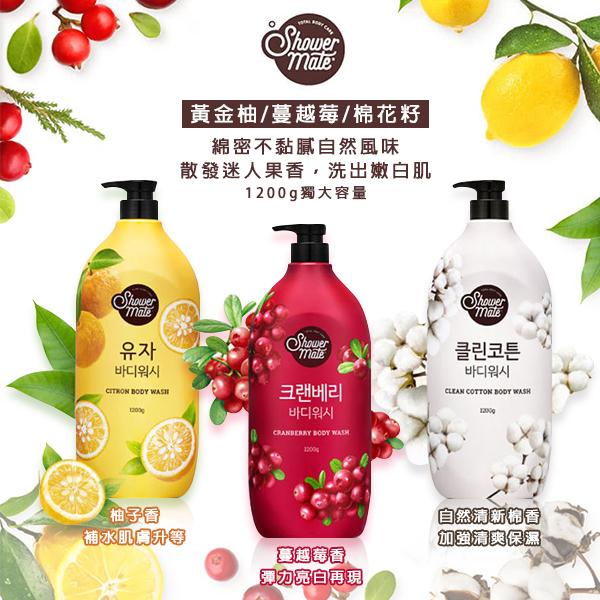 韓國 shower mate 微風如沐果香沐浴露 1200ml
