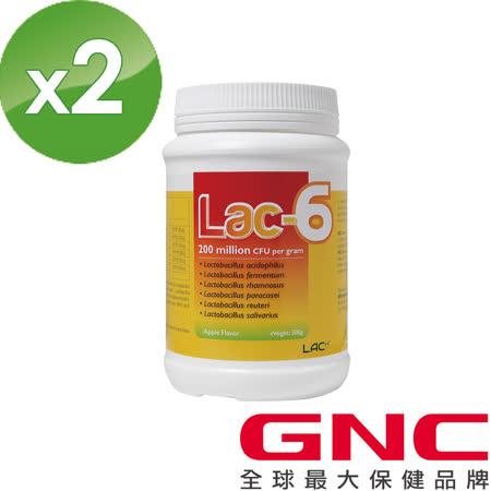 GNC 益淨暢 乳酸菌顆粒 300g