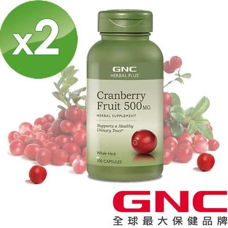 GNC健安喜 蔓越莓膠囊 100顆
