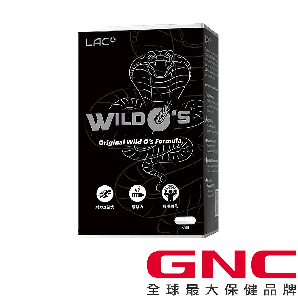 【GNC獨家販售】LAC威伍士膠囊 60顆(瑪卡/燕麥麩/蕁麻葉/韓國人參/沙棘萃取物)