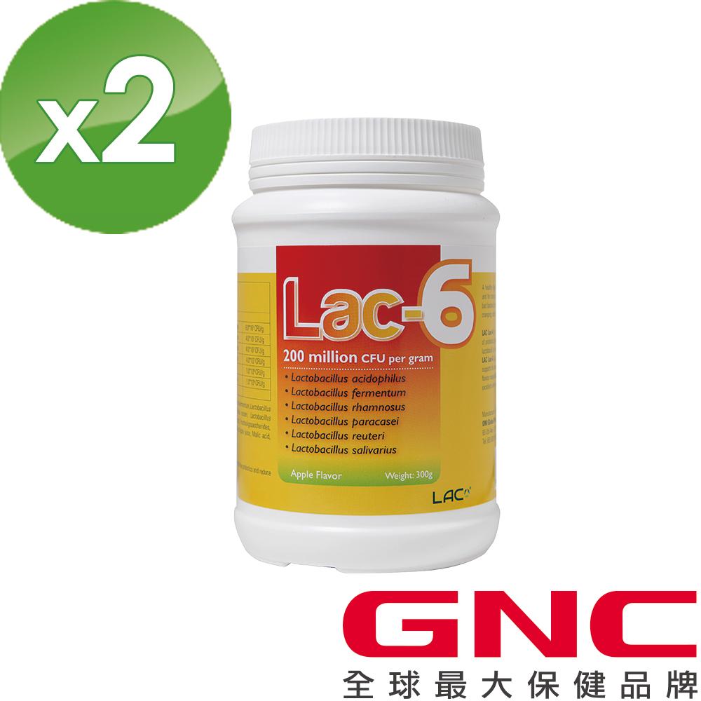 【GNC獨家販售】LAC 益淨暢乳酸菌顆粒300g(蘋果風味) X2