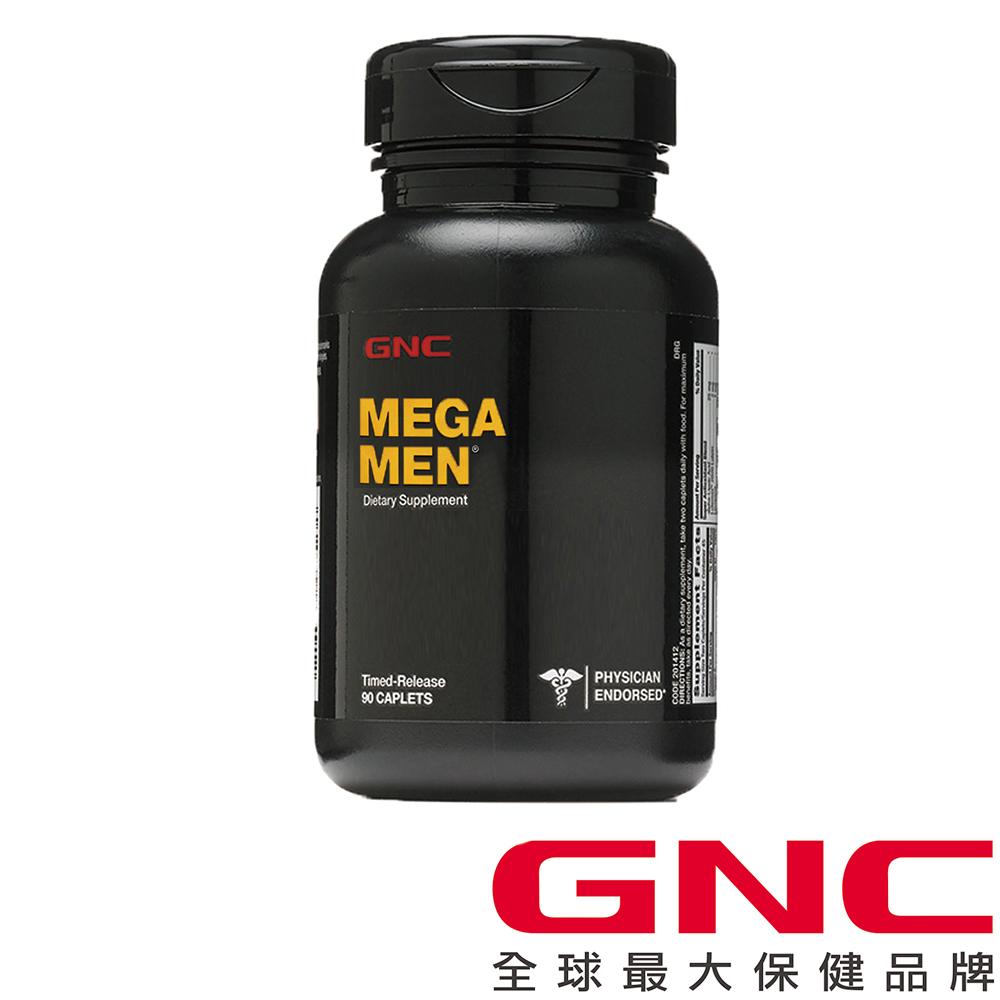 【GNC健安喜】美佳男複方維他命 90錠(維他命B群/鋅/南瓜籽油/蕃茄紅素)