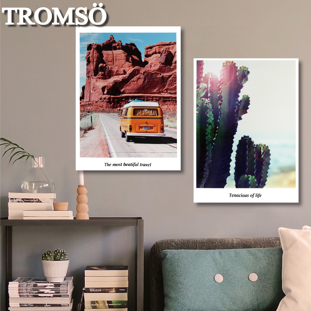 TROMSO時尚無框畫/陽光旅程