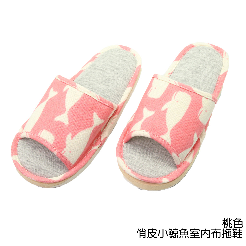 【333家居鞋館】親膚材質★俏皮小鯨魚室內布拖鞋-桃