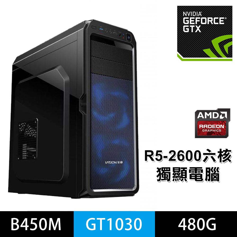 MSI微星B450平台 AMD R5-2600六核 玩家高手輕電競機I