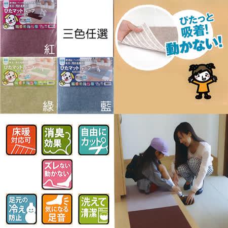 日本樂貼止滑樓梯墊