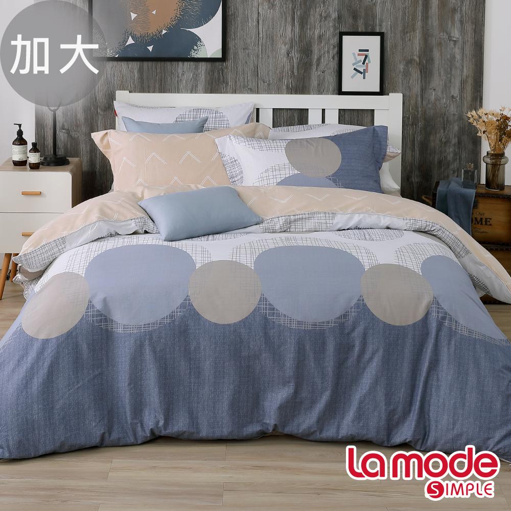 La Mode寢飾 幾何世界100%精梳棉兩用被床包組(加大)