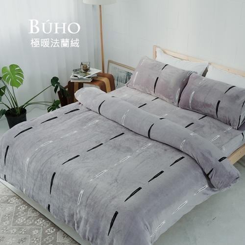 BUHO《玩味PUNK》極柔暖法蘭絨雙人特大床包三件組