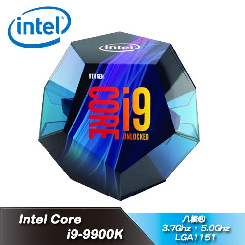 【Intel英特爾】Intel i9-9900K【8核/16緒】 中央處理器