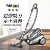 (夜殺)Whirlpool惠而浦 550W多氣旋無集塵袋吸塵器 VCK4007