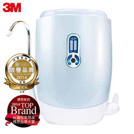 3M 櫥上型 UVA2000 紫外線抑菌淨水器