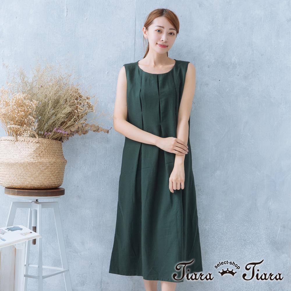【Tiara Tiara】激安 壓摺傘下擺無袖長洋裝(藍/綠)