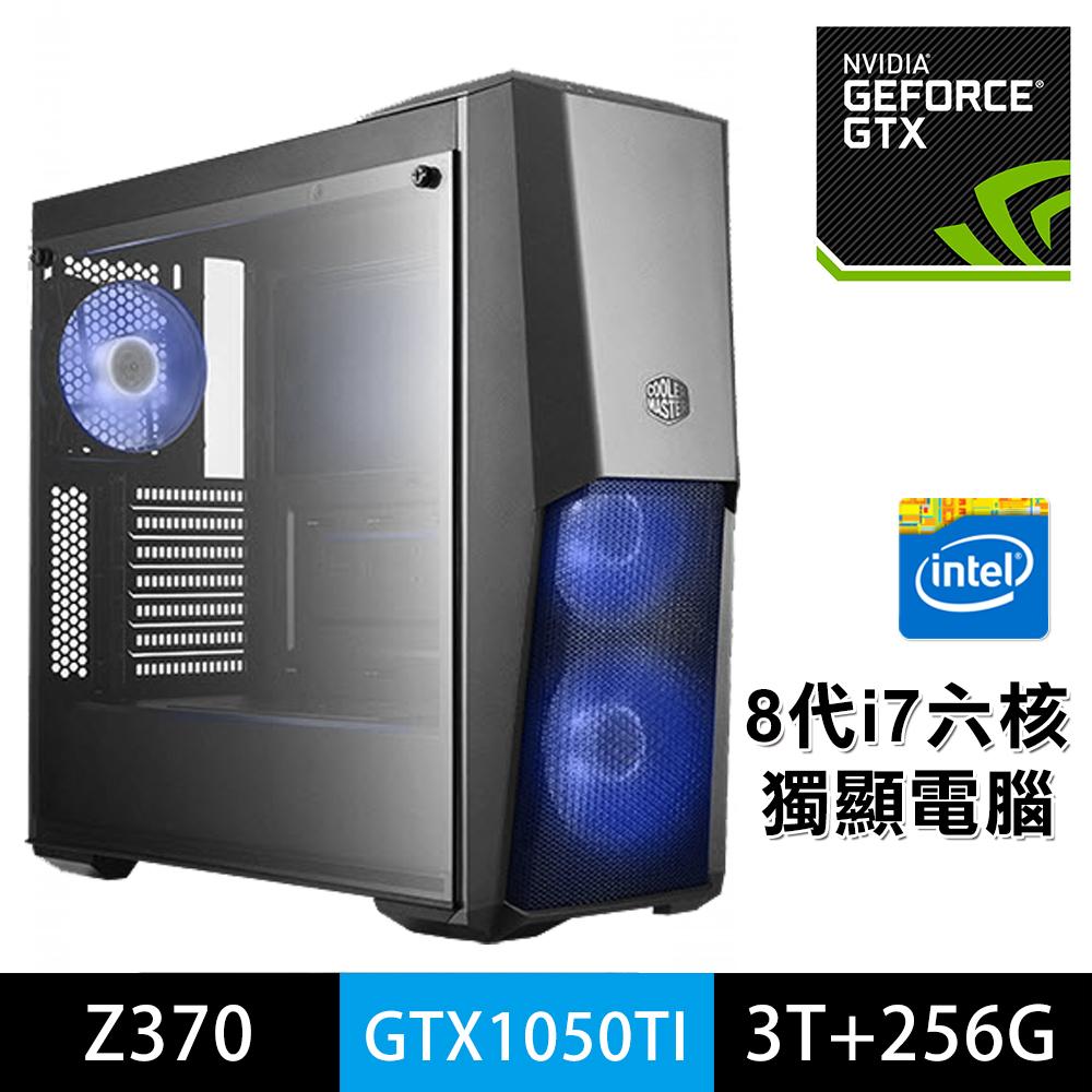 微星Z370平台 i7-8700六核心/8G/3TB+256G M.2/GTX1050TI電競機