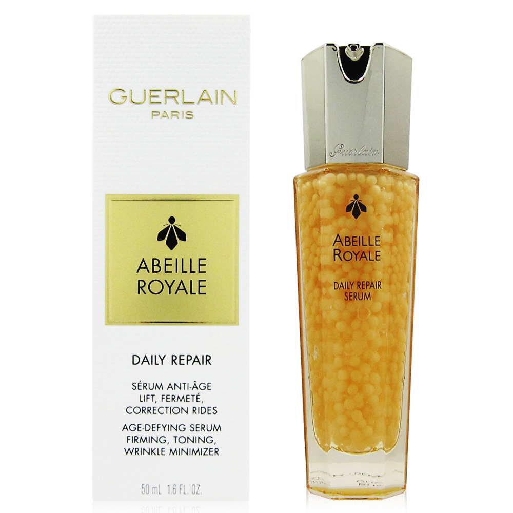 GUERLAIN嬌蘭 皇家蜂王乳修護精華50ml (2018 法國進口) 附隨機專櫃化妝包乙份