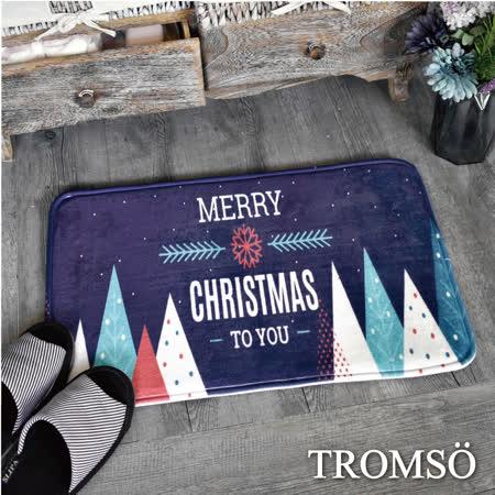 TROMSO 簡單生活超柔軟舒適地墊