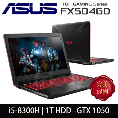 【ASUS華碩】FX504GD-0211A8300H 15.6吋FHD i5-8300H 1TB GTX1050 2G Win10獨顯強悍效能電競筆電
