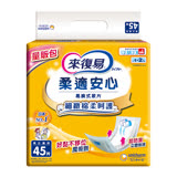 來復易 柔適安心紙尿片 (45片x6包/箱)