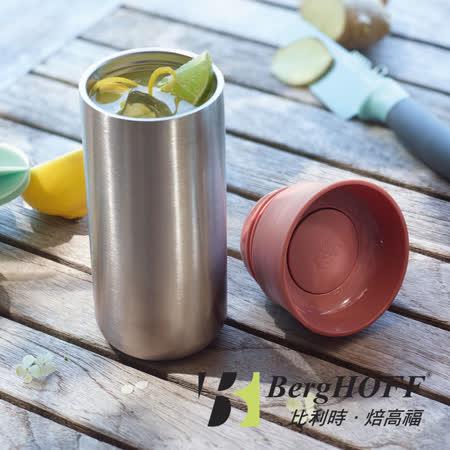 比利時BergHOFF 不鏽鋼保溫瓶(玫瑰粉)