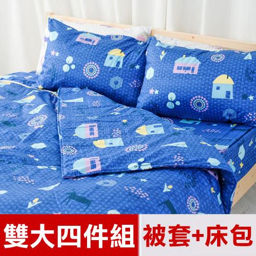 【米夢家居】原創夢想家園-100%精梳純棉印花床包+雙人兩用被套四件組(深夢藍)-雙人加大6尺