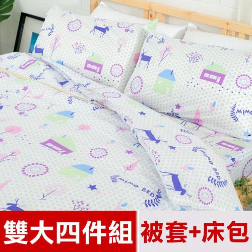【米夢家居】原創夢想家園-100%精梳純棉印花床包+雙人兩用被套四件組(白日夢)-雙人加大6尺