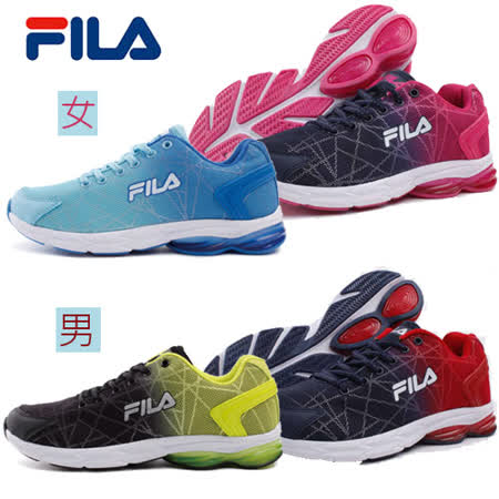 FILA 男女款 慢跑運動鞋