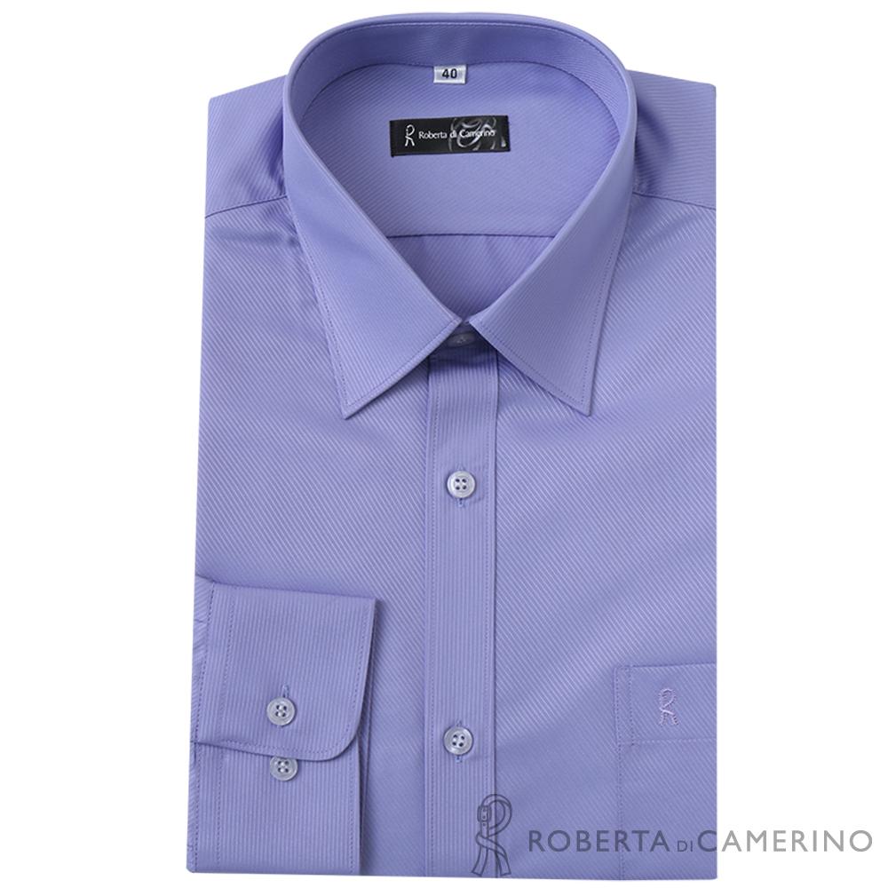 ROBERTA諾貝達 台灣製 合身版 商務型男 吸溼速乾長袖襯衫 紫色
