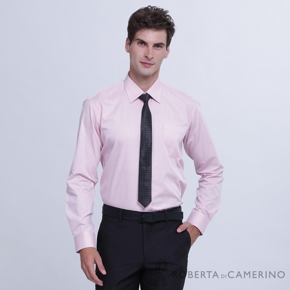 ROBERTA諾貝達 台灣製 商務型男 素面長袖襯衫  粉紅